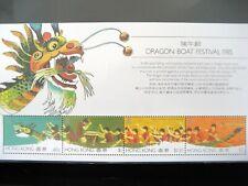 Hong Kong 1985 Dragon Boat Festival S/S - MNH