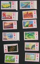 China 1976 J8(1,2,4,5,7-9,11-15) 5-year plan MNH