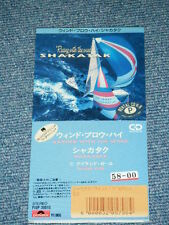"""SHAKATAK Japan Only 1988 NM Tall 3"""" inch CD Single RACING WITH THE WIND"""