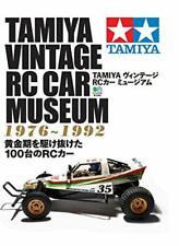 Tamiya Vintage RC Car Museum 1976-1992 book photo Porsche 935 RSR 956 buggy art