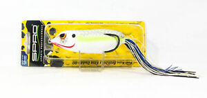 Spro Soft Lure King Daddy Floating lure Nusty Shad (6680)