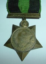 MEDALS-ORIGINAL WW1 BAHAWALPUR SERVICE STAR 2nd TYPE RARE