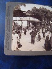 Stereo View Card -  China Canton