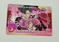 SAILORMOON BEST SELECTION CARDDASS CARD PRISM CARTE CR6 ANIME MADE IN JAPAN MINT