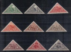 Nyassa 1924 Postage Due set mounted mint
