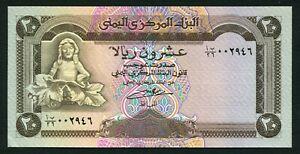 Yemen 20 rials 1995 Marble Sculpture & View of Aden P25 Signature 8 UNC