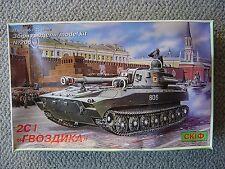 Skif 1/35 Soviet 2S1 Gvozdyka SPH (122mm)