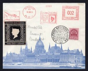 Hungary 1940 cover, FDS