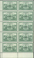 Canada #EO1 mint XF OG NH 1946 Special Delivery 10c OHMS Overprint Block of 10