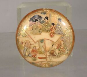 Antique Japanese Satsuma Jewelry Box Signed Seal Paste Box Makeup GIlt