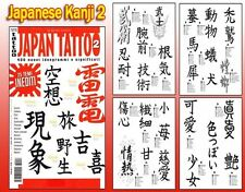 JAPANESE KANJI 2 Tattoo Flash Design Book 66-Pages Cursive Writing Art Supply