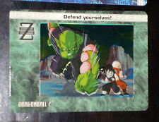 DRAGON BALL Z GT DBZ FILM COLLECTION CARDDASS CARD REG CARTE 55 NM CARDZ ARTBOX