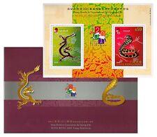 China Hong Kong 2001 Expo New Year of Dragon/Snake Gold Silver S/S With Folder