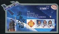 China PRC 2012 Block Raumfahrt Weltraumpostamt Shenzhou Weltraum Space MNH