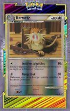 🌈Rattatac Reverse - HS04:Indomptable - 34/90 - Carte Pokemon Neuve Française