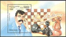 Cambodia 1994 Emanuel Lasker/Chess Champions/Sports/Games/People 1v m/s (b8213)