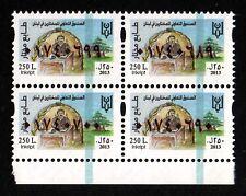 RARE LIMITED Lebanon Mayor stamp BLOCK OF 4 MNH 2013