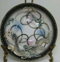 Vintage Moriage Japan Marked Porcelain Saucer Dragon Gold Gilded Accent