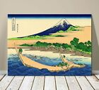 "Beautiful Japanese Landscape Art ~ CANVAS PRINT 8x12""~Hiroshige Mt Fuji & Boats"