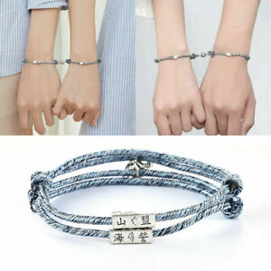 2Pcs/Set Friendship Rope Braided Distance Couple Magnetic Bracelet Jewelry Gift
