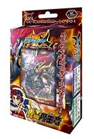Future Card Buddyfight Start Deck Demon Lord Dragon of Tempest BF-X-SD01 F/S NEW
