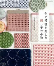 Let's Enjoy Colors and Pattern Sashiko Embroidery Items - Japanese Craft Book