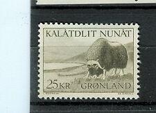 BUE MUSCHIATO - MUSK OX GREENLAND 1969 Common Stamp