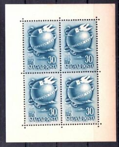 Old block of Hungary 1948 # 1034 MNH STAMP DAY