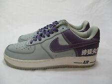 "Worm Tokyo NIKE AIR FORCE 1 ""HYPE"" 311729-051 Sneakers Sz 8"