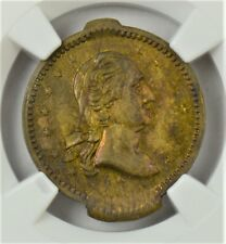 1875 CENTENNIAL ADVERTISING PA. -BROKEN COLLAR ERROR - R-PA-PH-16E MS65 NGC