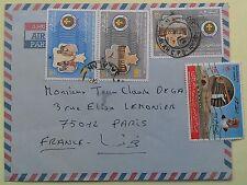 enveloppe et timbres Sultanat d'Oman scout cachet de 1985
