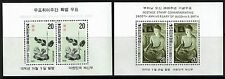 Korea SC# 1049a and 1062a, Mint Never Hinged -  Lot 031917