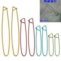 1Set of 4 Sizes Stitch Holders Pins Knit Knitting Needles Aluminum Crochet Hooks