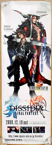 Final Fantasy Dissidia RARE PSP 18cm x 51.5cm Japanese Promotional Poster #6