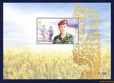 2000 THAILAND STAMP CROWN PRINCE 48 BIRTHDAY SOUVENIR SHEET S#1943a MNH FRESH