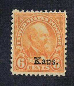 CKStamp: US Stamps Collection Scott#664 Mint NH OG