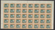 COOK ISLANDS 1935 SILVER JUBILEE SET IN COMPLETE SHEETS SG 113-115 MNH.