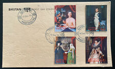 1970 Phuntsholing Bhutan First Day Cover FDC 3D Stamps Famous Paintings