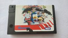 MSX KONAMI no GAME wo 10 BAI TANOSHIMU Cartridge/Cart only/NTSC-J tested-a427-