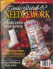 Cross Stitch & Needlework Aug 1996 Bh&G Hardanger Christmas Stocking Baby Quilt