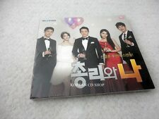 The Prime Minister and I OST (KBS TV Drama) CD + FREE GIFT *SEALED*