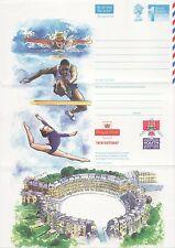 GB FRANCOBOLLI AEROGRAMMA/air lettera APS111 - 1st P. OLIMPICI giovanili, Sport Edizione 1995
