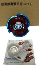 TAKARA TOMY Beyblade WBBA Big Bang Pegasis 125SF Blue Wing Limited Edition
