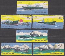 KOREA 1974 mint(*)  SC#1286 a-f  set,  Deep-Sea Fishing.