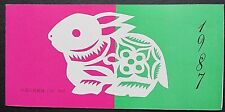 China 1987 Year of The Rabbit Booklet. MNH.