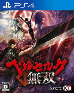 Berserk Musou Sony Playstation 4 PS4 Video Games From Japan Tracking NEW