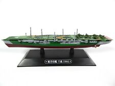 Chitose 1944 Japan Aircraft Carrier WW2 1:1100 DeAgostini Military T74