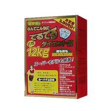 Minami Healthy Foods Aim for a 12 kg Diet 75 pcs 2 month New Japan