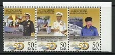 BRUNEI GOLDEN JUBILEE ROYAL NAVY STRIP OF THREE MINT NH