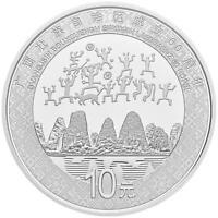 China - 10 Yuan 2018 - 60 Jahre Autonomes Gebiet Guangxi - 30 gr Silber PP